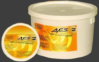 DEZ-2